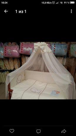Комплект в кроватку с балдахином и подарком