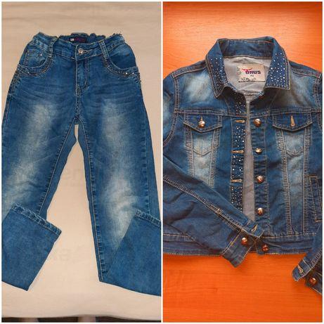 Джинсовая куртка  и джинсы на 10-12 лет