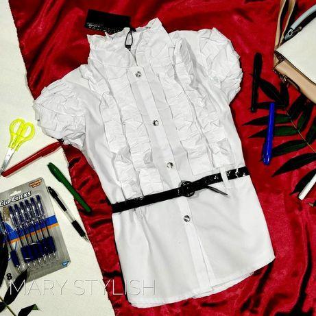 Блузка школьная, белая на девочку
