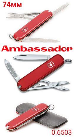 НОВЫЙ Victorinox Ambassador Executive 74мм Excelsior Nailcare Pepper