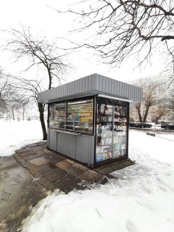 Kiosk handlowy ,