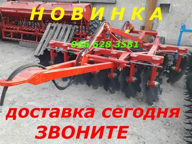 НОВИНКА полуприцепная борона БДН-2.4 с регулировкой угла для ЮМЗ, МТЗ