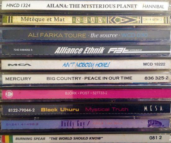 CDS - Vários Estilos Musicais -RAROS - Como Novos
