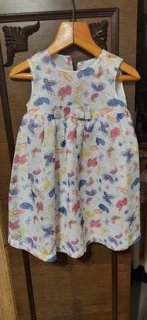 Нарядное платье 550 руб