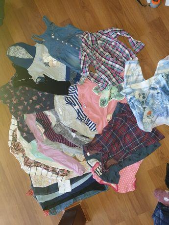 Paka ubranek dla dziewczynki 98