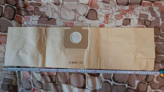 Мешки пылесборники для пылесоса Karcher WD3 фильтр керхер