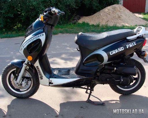 Остатки вайбер гранд прикс хокеист 139 мотор 10 колесо 80 кубиков