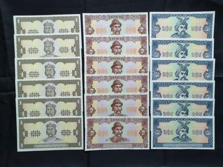 Продам старые бумажные гривны 1992-2019років UNC (прес)