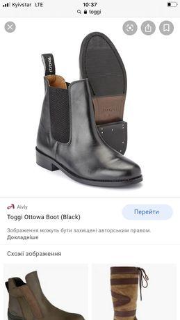 Ботинки для верхової їзди Toggi