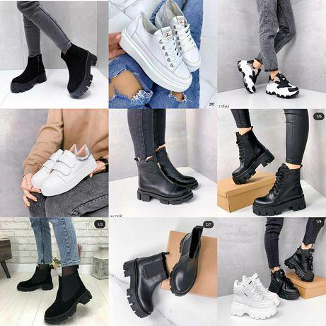 Ботинки кожа кроссовки кеды туфли Adidas
