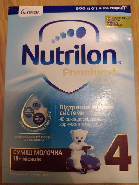 Nutrilon 4 Premium+