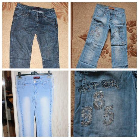 Жіночі джинси,штани в паетках, паєтках, пайетках