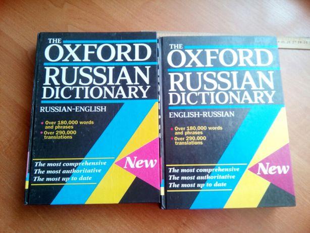 Книги для вивчення англійської мови, словники