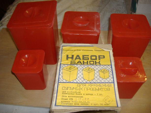 Продам коробочки для сыпучих продуктов