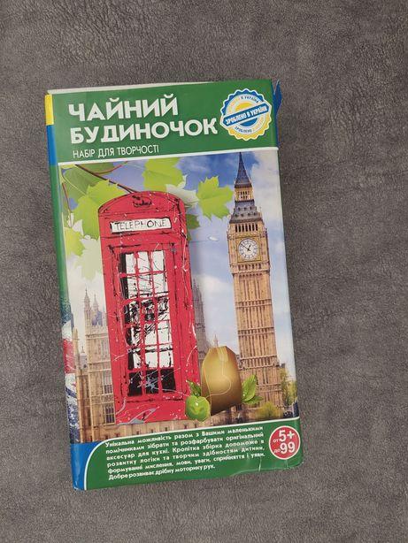 Набір для творчості Чайний будиночок Лондон Телефонна будка