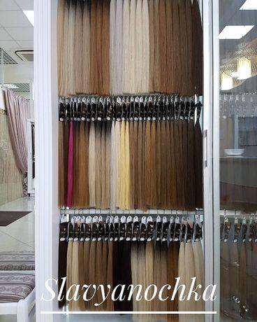 Натуральные волосы для наращивания, продажа волос.