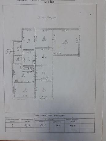 4-х кімнатна 106,5 кв.м. з двором, гаражем та підвалом