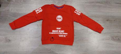 Детский мир детская одежда