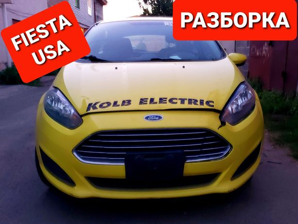 Ford Fiesta mk7 USA Разборка Запчасти Форд Фиеста мк7 США хэтчбек 2014
