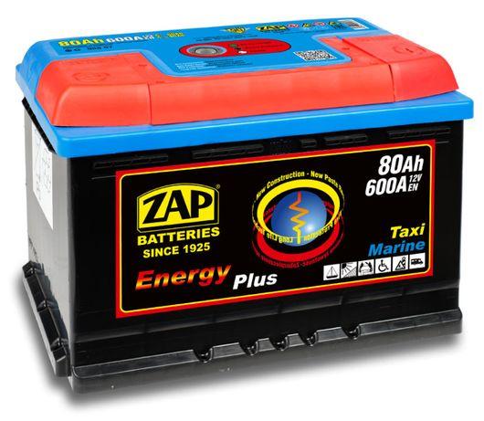 Akumulator ZAP Piastów 80Ah ENERGY Akumulatory głębokiego rozładowania