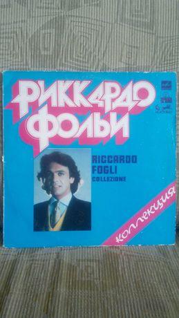 Вінілова платівка Riccardo Fogli «Collezione»