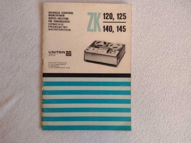 Unitra ZK 120, 125, 140, 145 instrukcja serwisowa magnetofonów