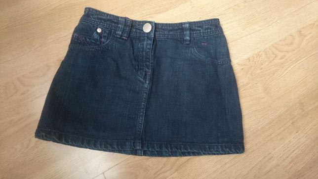 Spódniczka jeansowa Next