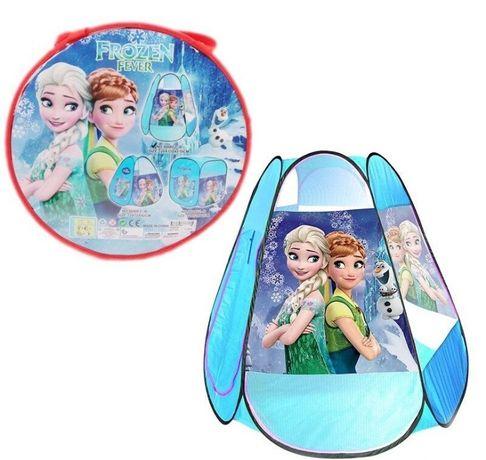 палатка детская 120 х110 х110 см, в сумке