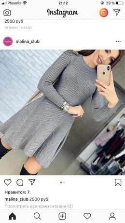 Теплое платье C M