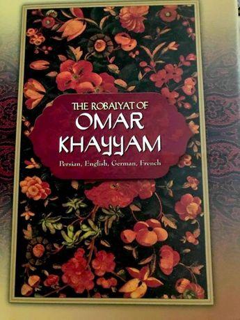 Книга Омар Хайям рубаи персидский английский французский немец