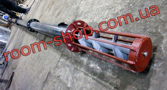 Винтовой конвейер, шнековый погрузчик, транспортер, шнек, диаметр 133