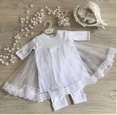 Нарядное платье для младенца