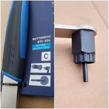 Ключ/сьемник BBB BTL-33L для каретки і касет Campagnolo(Bottomfix