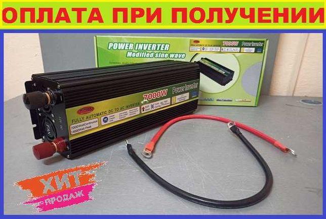 Преобразователь инвертор 12в 220в 7000W с экраном Перетворювач напруги