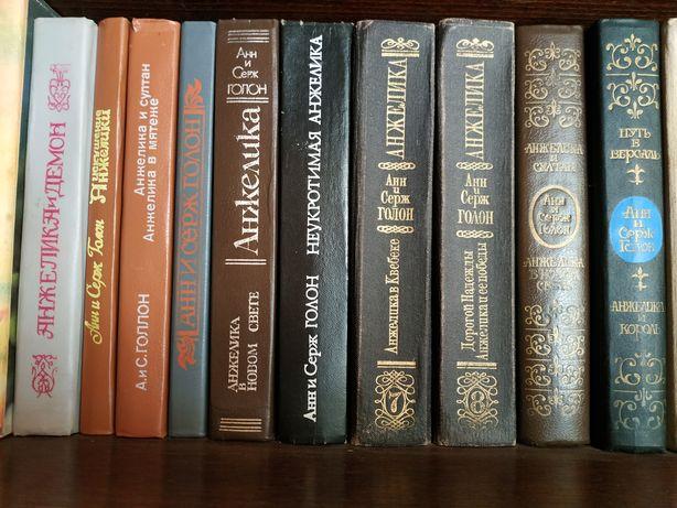 Серия книг Анжелика (10 книг)