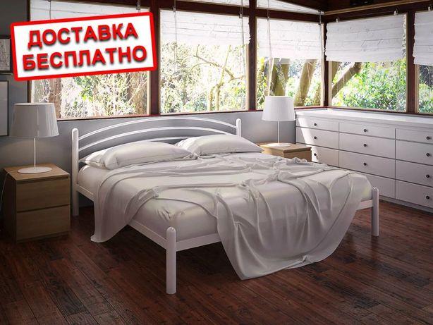 Кровать металлическая (лофт) двуспальная Маранта (все цвета)