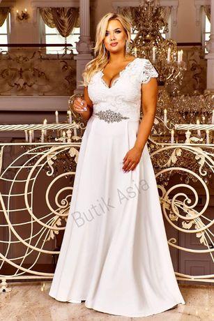 Sukienka biała 48/4XL ślubna maxi haft koronka nowa wesele HIT długa