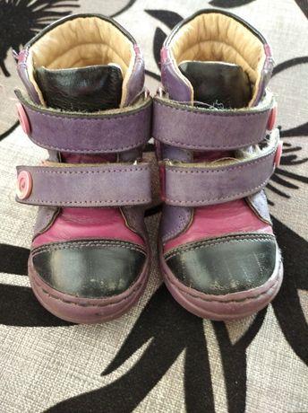 Ботинки ботінки ботиночки
