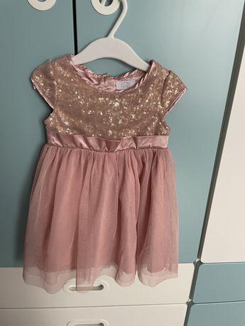 Sukienka Smyk 80-86