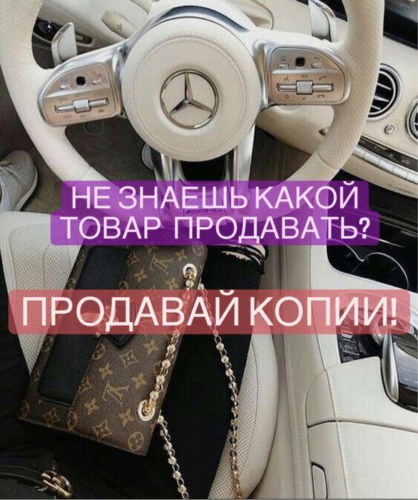 Франшиза Бизнес на Копиях Львов - изображение 1