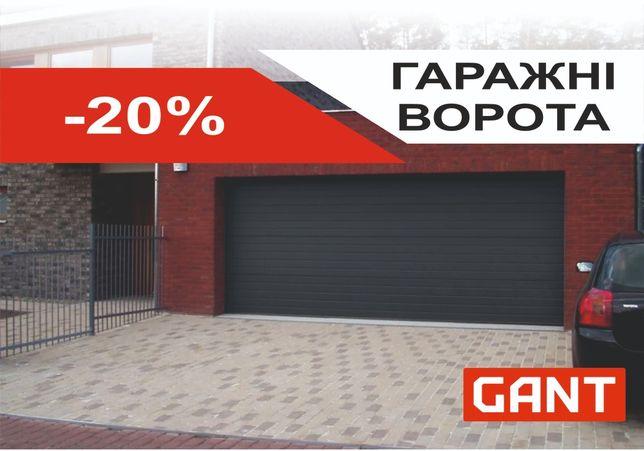 Гаражні секційні (гаражные) ворота GANT 2051х1800! Пустомити