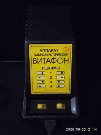 Витафон виброаккустический аппарат