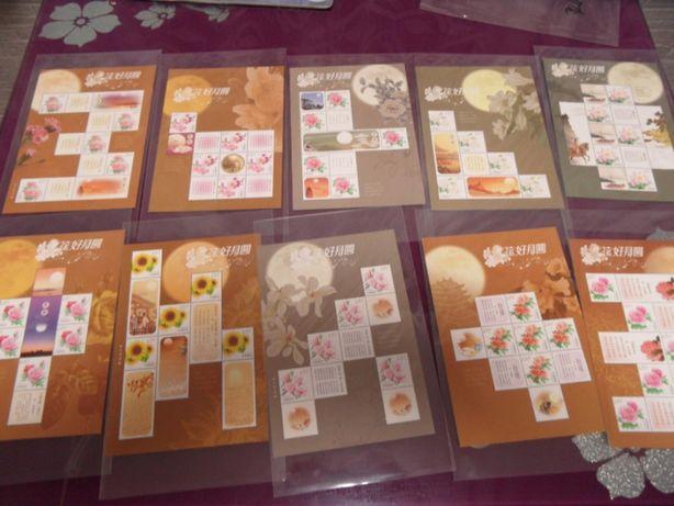 chiny znaczki pocztowe arkusze bloki czyste kwitnące kwiaty i ksieżyc