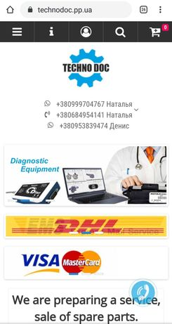 Diagnostic kit adapter MPI-3  brp