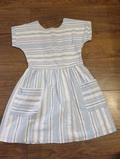 Sukienka Kids collection 140 niebieska