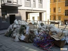 Вывоз строительного мусора и хлама газель.Услуги грузчиков