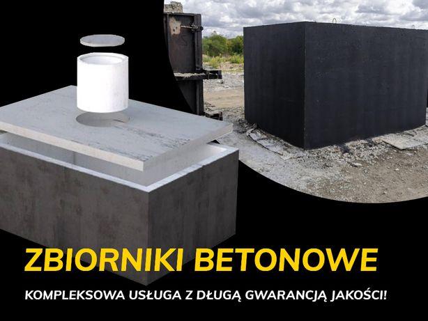 Szambo Betonowe Zbiornik Betonowy na ścieki deszczówkę wodę PRODUCENT