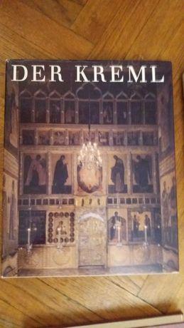 Подарочное издание  DER KREML