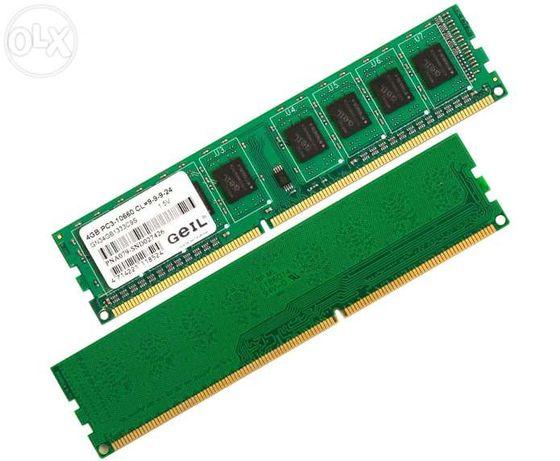 PAMIĘĆ RAM 4GB 1333MHZ DDR3 Gwarancja Kielce
