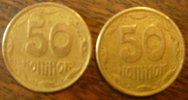 Монета номиналом 50 копеек 1994 года